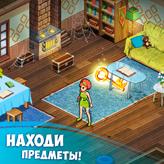 Скриншот игры Привидения